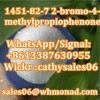 Sell 2-Bromo-4'-Methylpropiophenone CAS NO.1451827